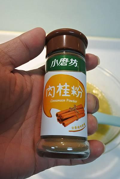 香蕉肉桂蛋糕 (11).JPG