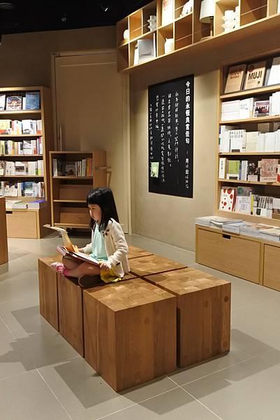 台北市Cafe MUJI (3).JPG