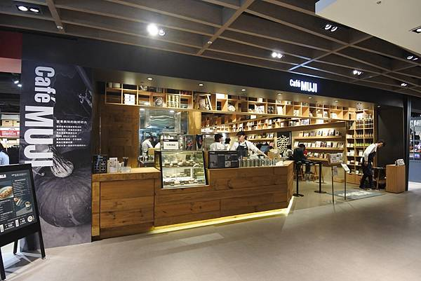 台北市Cafe MUJI (5).JPG