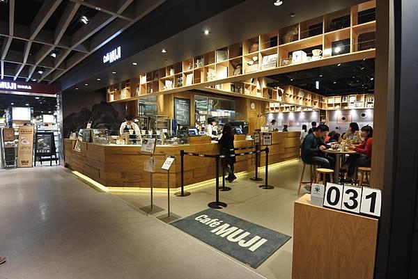 台北市Cafe MUJI (6).JPG