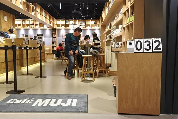 台北市Cafe MUJI (8).JPG