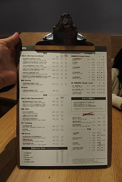 台北市Cafe MUJI (10).JPG