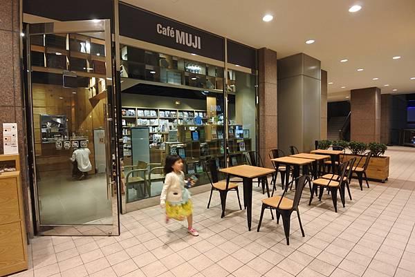 台北市Cafe MUJI (20).JPG