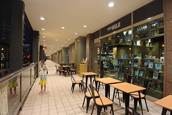台北市Cafe MUJI (25).JPG