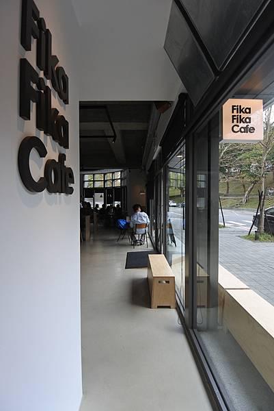 台北市Fika Fika Cafe內湖門市 (32).JPG