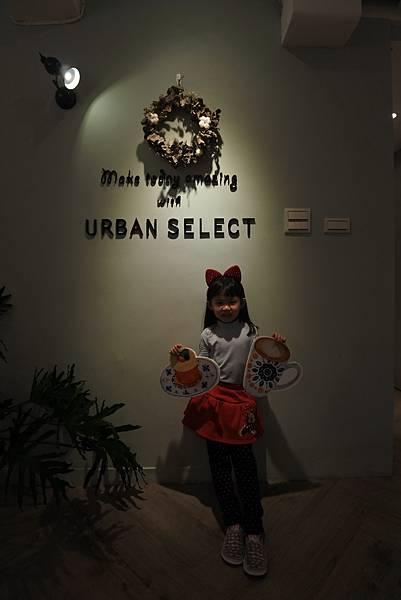 台北市URBAN SELECT (13).JPG
