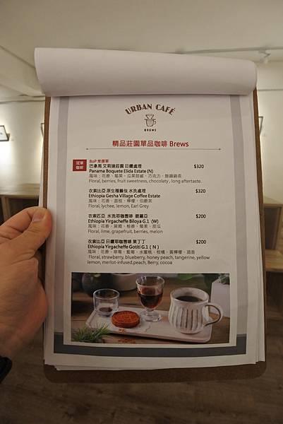 台北市URBAN SELECT (24).JPG