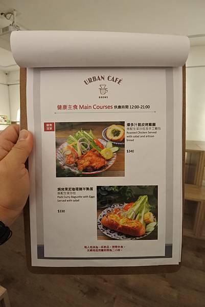 台北市URBAN SELECT (31).JPG