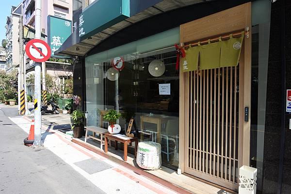 台北市築地壽司 (2).JPG