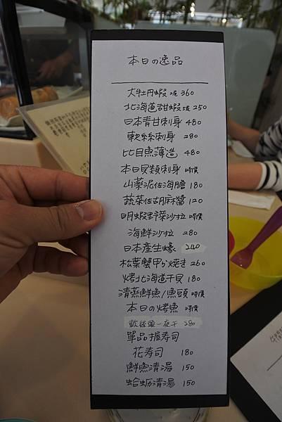 台北市築地壽司 (22).JPG
