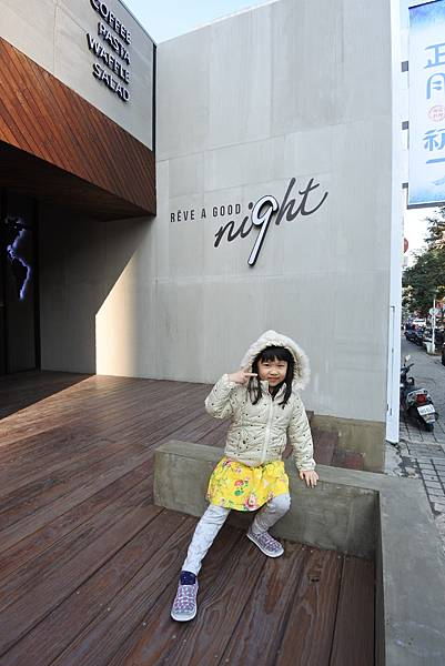 台中市黑浮咖啡台中公益店 (6).JPG