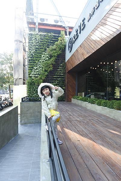 台中市黑浮咖啡台中公益店 (5).JPG