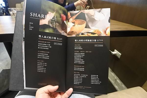 台中市黑浮咖啡台中公益店 (23).JPG