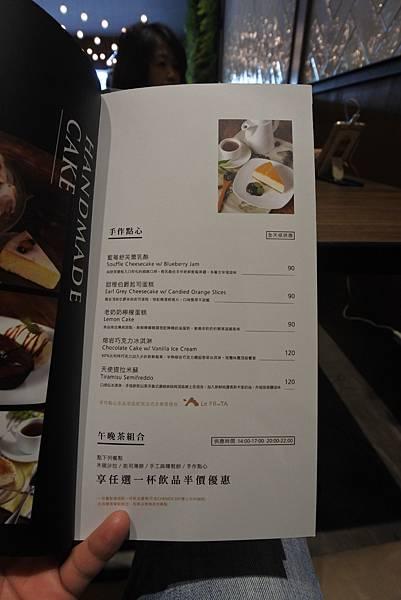 台中市黑浮咖啡台中公益店 (24).JPG