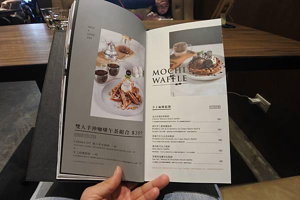 台中市黑浮咖啡台中公益店 (25).JPG