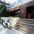 台中市黑浮咖啡台中公益店 (31).JPG