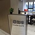 台中市回行旅By天成文旅:回珈啡 ICASA CAFÉ (7).JPG