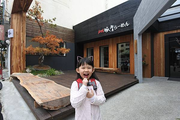 台中市黒豚勘ば (1).JPG
