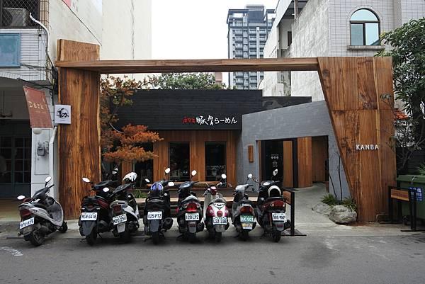 台中市黒豚勘ば (2).JPG