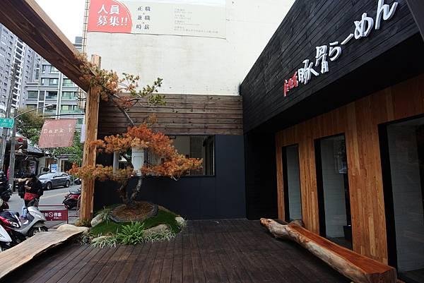 台中市黒豚勘ば (6).JPG