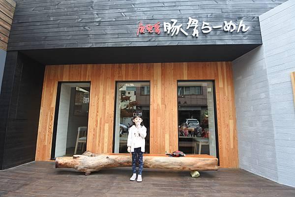 台中市黒豚勘ば (31).JPG