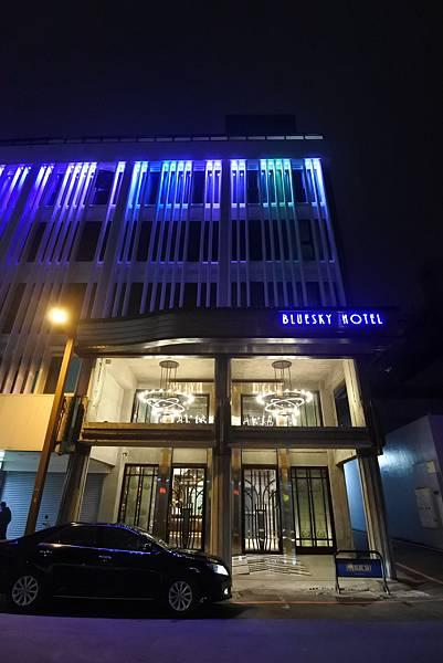 台中市BLUESKY HOTEL 藍天飯店:外觀 (2).JPG
