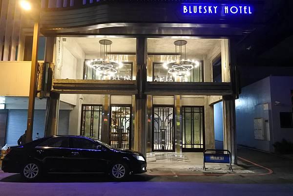 台中市BLUESKY HOTEL 藍天飯店:外觀 (1).JPG