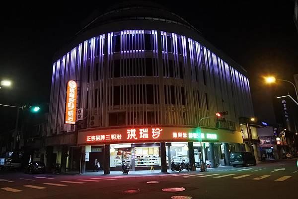 台中市BLUESKY HOTEL 藍天飯店:外觀 (4).JPG