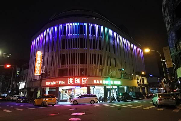 台中市BLUESKY HOTEL 藍天飯店:外觀 (3).JPG