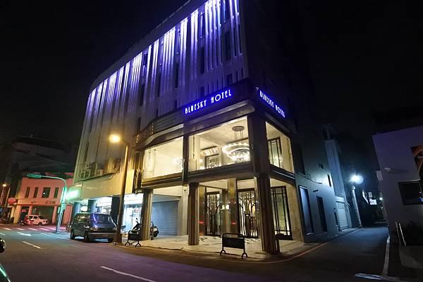 台中市BLUESKY HOTEL 藍天飯店:外觀 (9).JPG