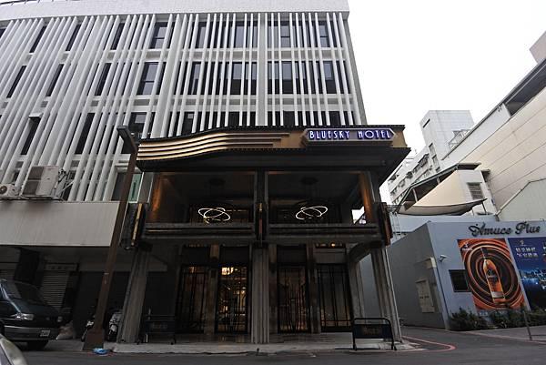 台中市BLUESKY HOTEL 藍天飯店:外觀 (13).JPG