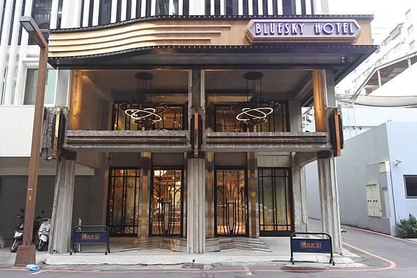 台中市BLUESKY HOTEL 藍天飯店:外觀 (16).JPG