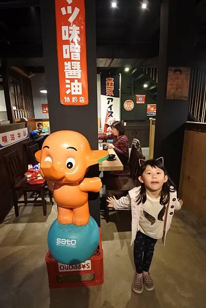 台中市樂丸大眾酒場 (31).JPG