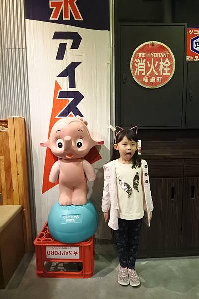 台中市樂丸大眾酒場 (33).JPG