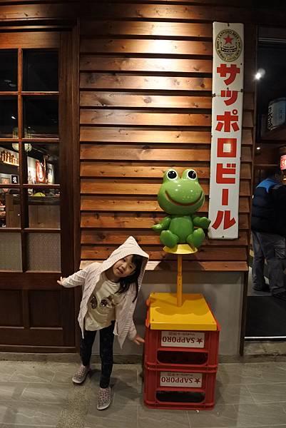 台中市樂丸大眾酒場 (34).JPG