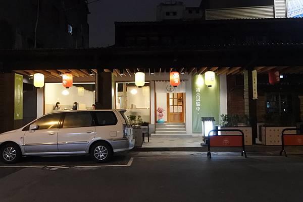 台中市樂丸大眾酒場 (39).JPG