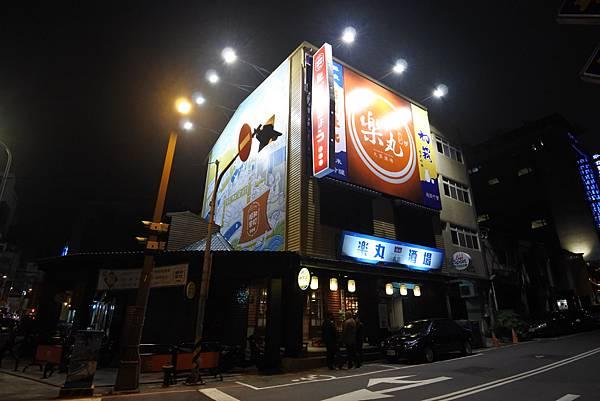 台中市樂丸大眾酒場 (41).JPG