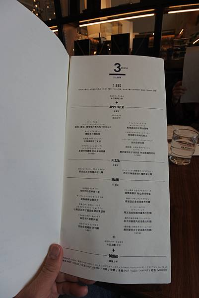 台北市WIRED TOKYO Taiwan 信義店 (14).JPG