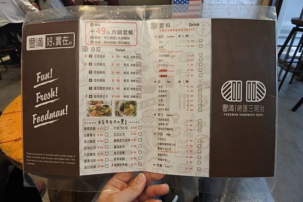 台北市豊満│總匯三明治 信義世貿店 (3).JPG