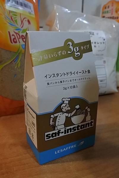 手作香蕉黃豆粉蛋糕 (4).JPG