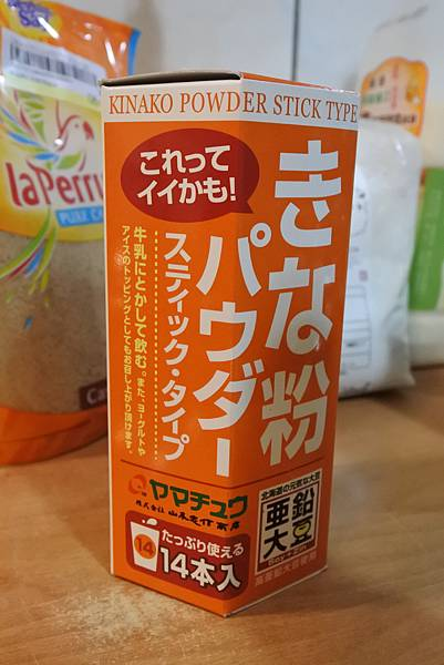 手作香蕉黃豆粉蛋糕 (3).JPG