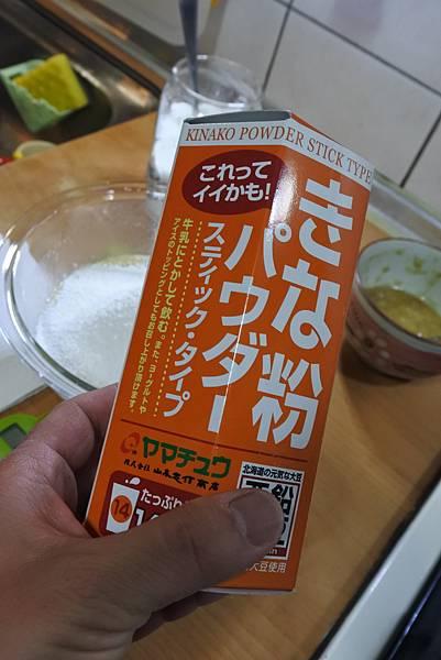 手作香蕉黃豆粉蛋糕 (23).JPG