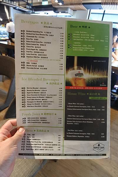 台北市TRIPLE CAFE (19).JPG