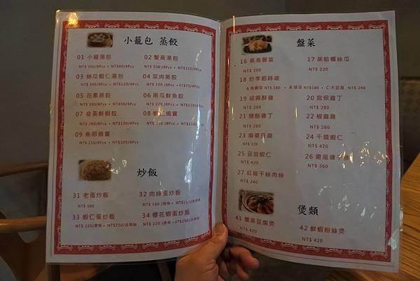 台北市康迎鼎 陽明山店 (13).JPG