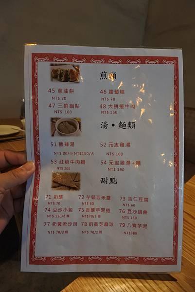 台北市康迎鼎 陽明山店 (14).JPG