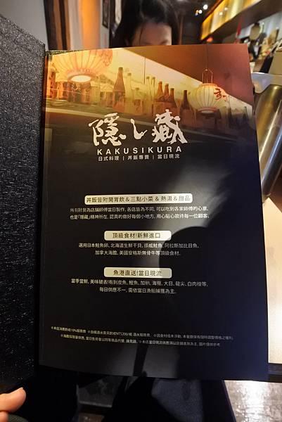 台中市隠し蔵 向上店 (4).JPG