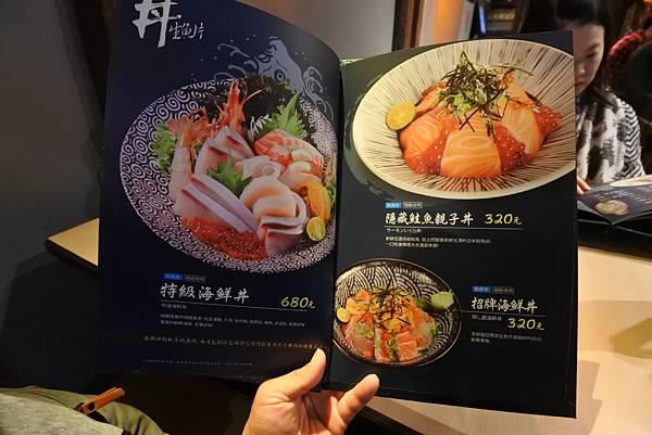 台中市隠し蔵 向上店 (6).JPG