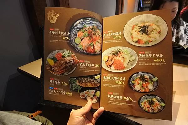 台中市隠し蔵 向上店 (7).JPG