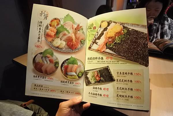 台中市隠し蔵 向上店 (10).JPG