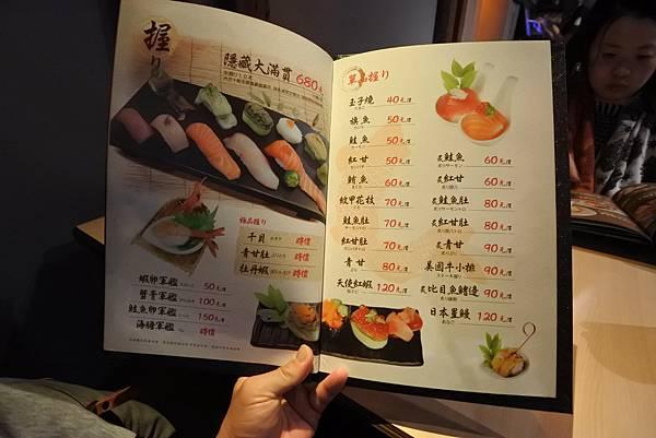 台中市隠し蔵 向上店 (9).JPG
